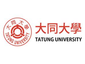 大同大學創新育成中心