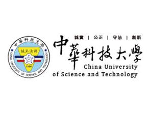 中華科技大學創新育成中心