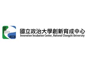 國立政治大學創新育成中心