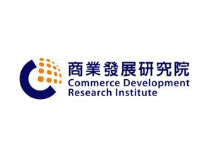 財團法人商業發展研究院商業育成中心