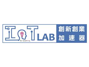 南港IC設計育成中心