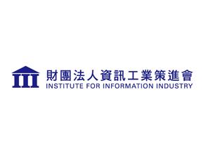 財團法人資策會科技服務育成中心
