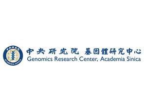 中央研究院基因體研究中心附設生技育成中心