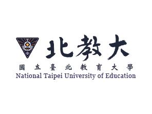 國立臺北教育大學產學合作暨育成中心