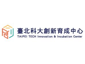 國立臺北科技大學創新育成中心