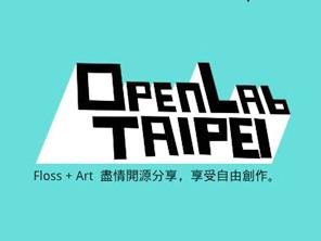 OpenLab. Taipei