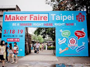 Maker Faire Taipei