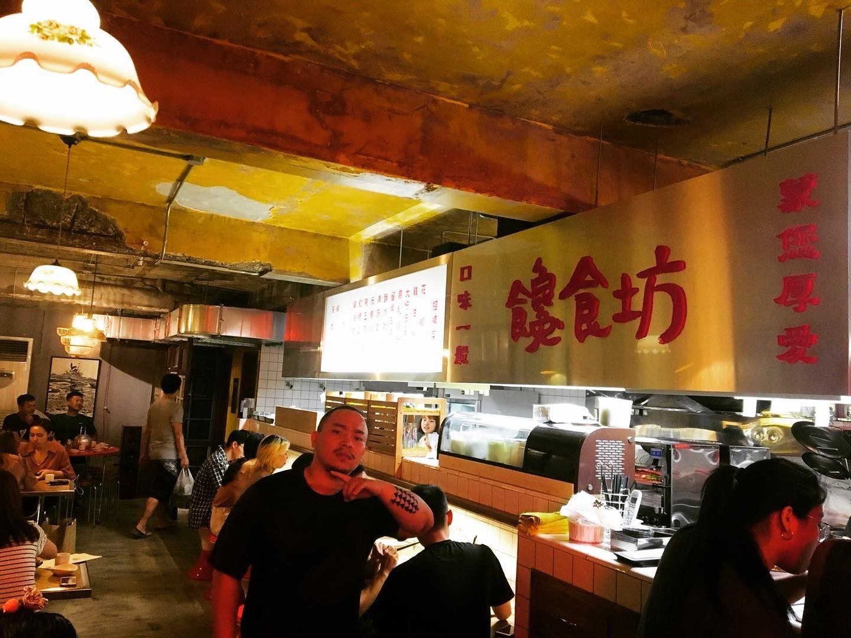 饞饞食坊有限公司 / 三五好友饞點小吃 一訪再訪台式懷舊「饞食坊」圖片