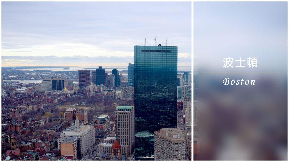 波士頓 Boston圖片