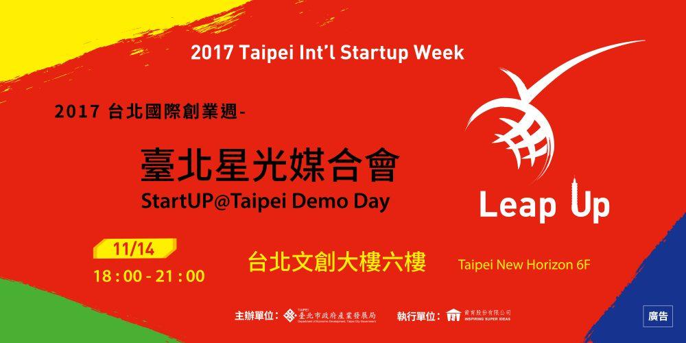 《2017 StartUP@Taipei Demo Day》Image