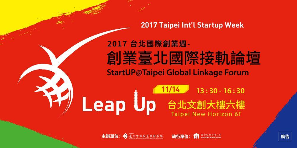 《2017 StartUP@Taipei Global Linkage Forum》Image