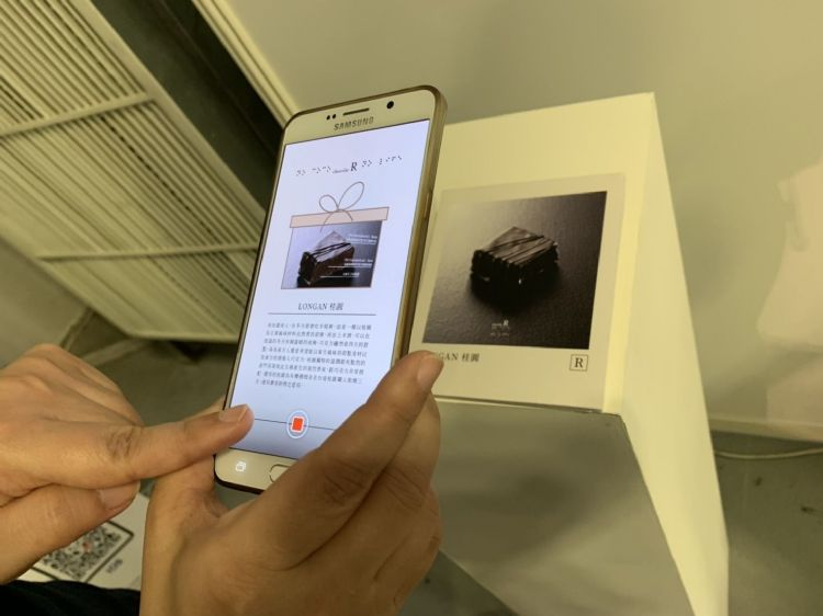 宇萌數位 / AR助力地方創生 宇萌讓職人技藝自我行銷圖片
