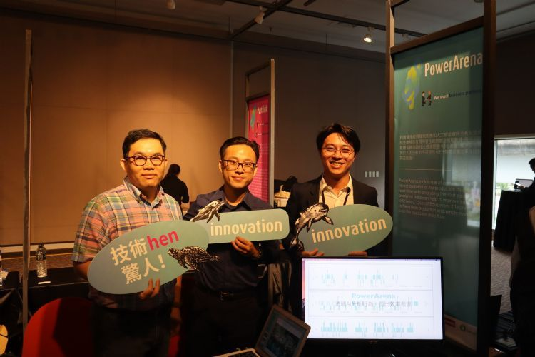 曾為海洋公園分析百萬人流 香港AI新創進軍台灣攻智慧製造圖片