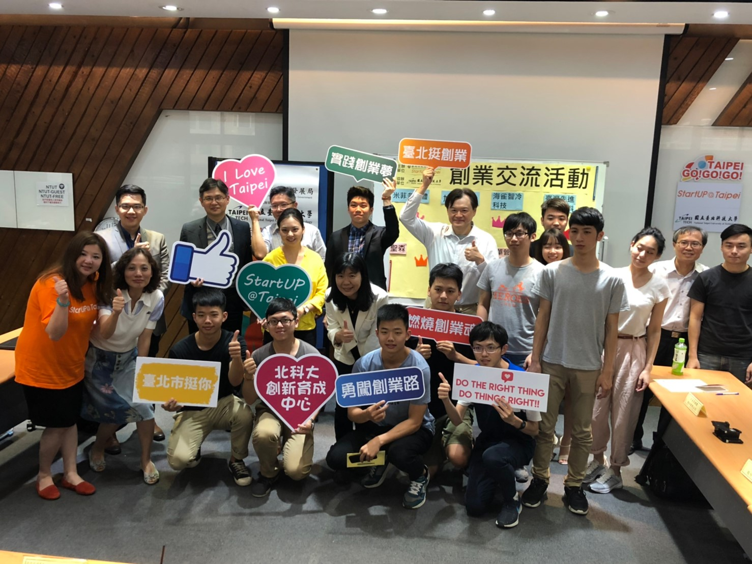108 05 15 創業交流會(北科大) 活動花絮圖片