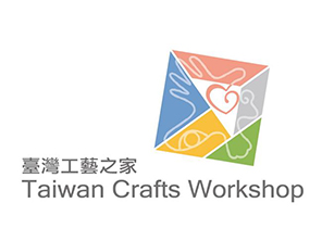 Do you want to be a national craftsman? Taiwan Crafts Workshop begins to apply for a selection! Image