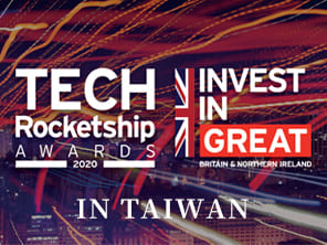 UK Tech Rocketship Awards in Taiwan Image