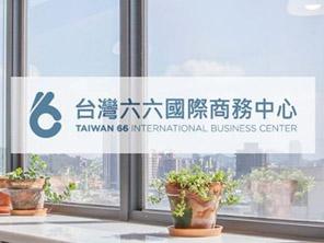 Taiwan 66 International Business Center