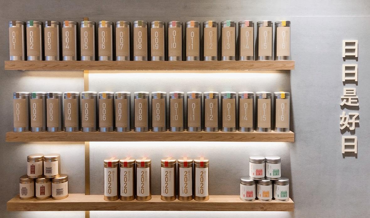 風日好生活開發股份有限公司 / 一杯「茶日子」  輕鬆舒服過日子圖片