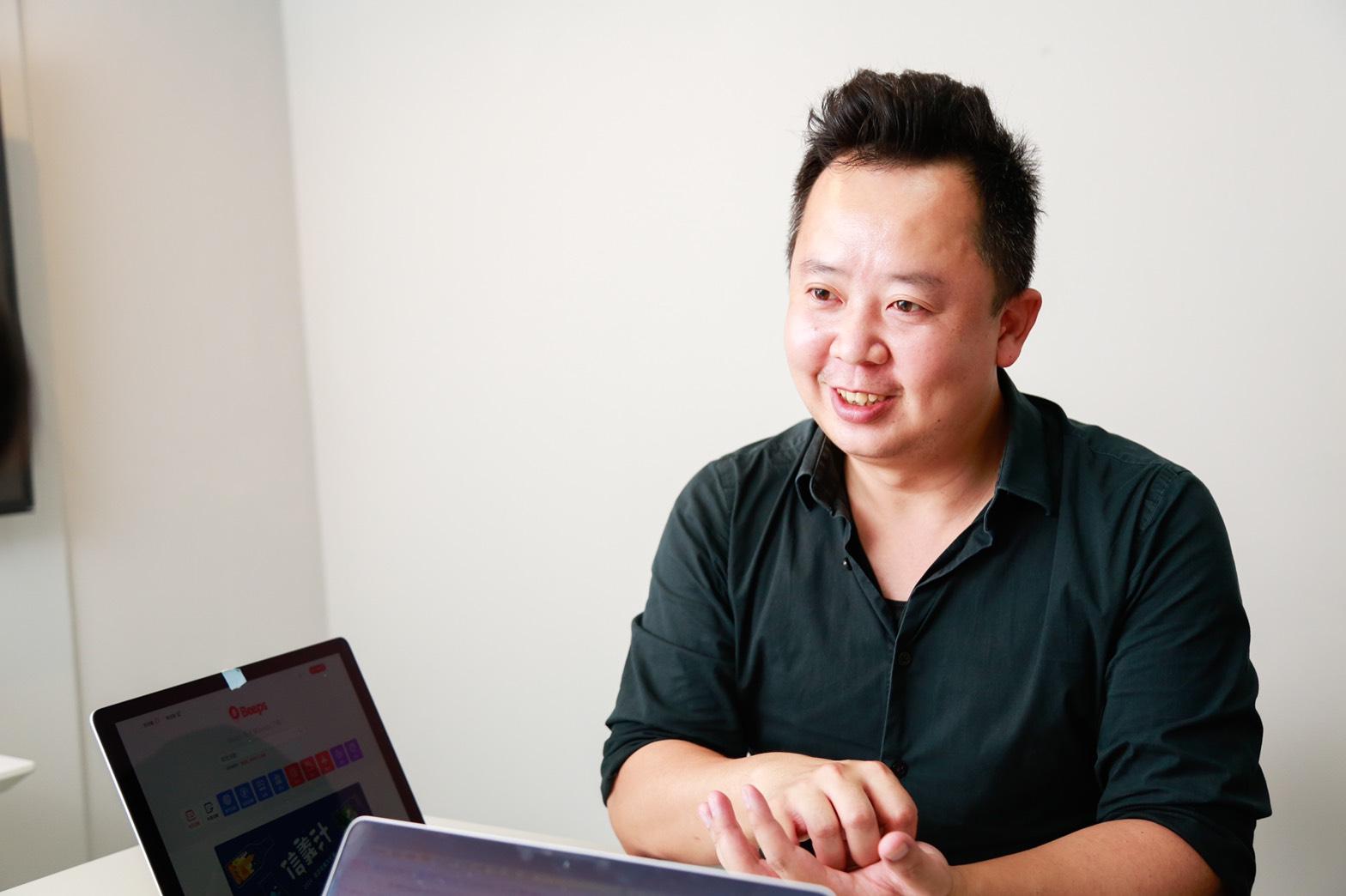 威珼數位科技有限公司 / 威珼科技 台灣會展產業的最佳合作夥伴圖片