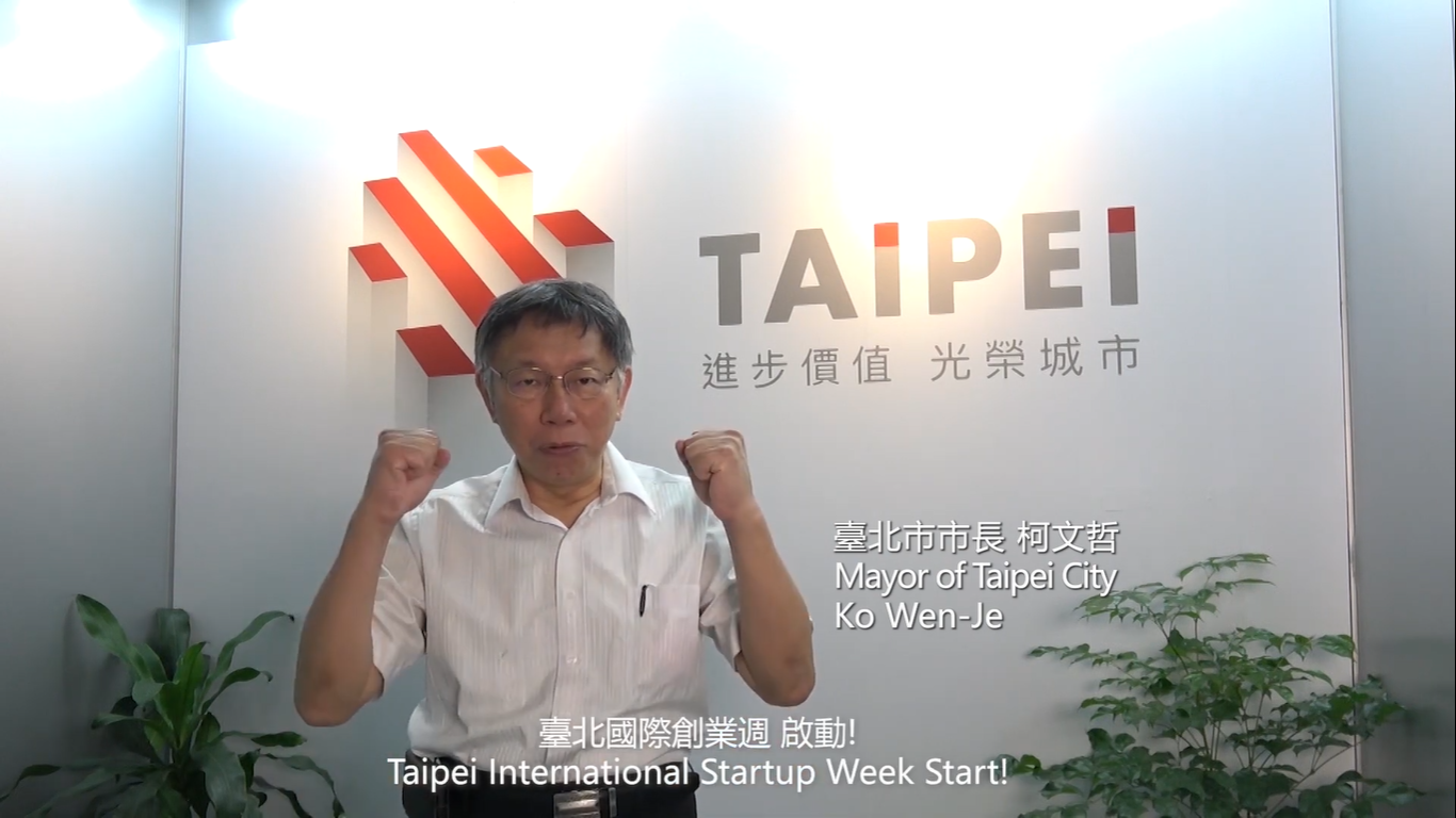 2020 Taipei Int'l Startup Week 臺北國際創業週前導影片Image