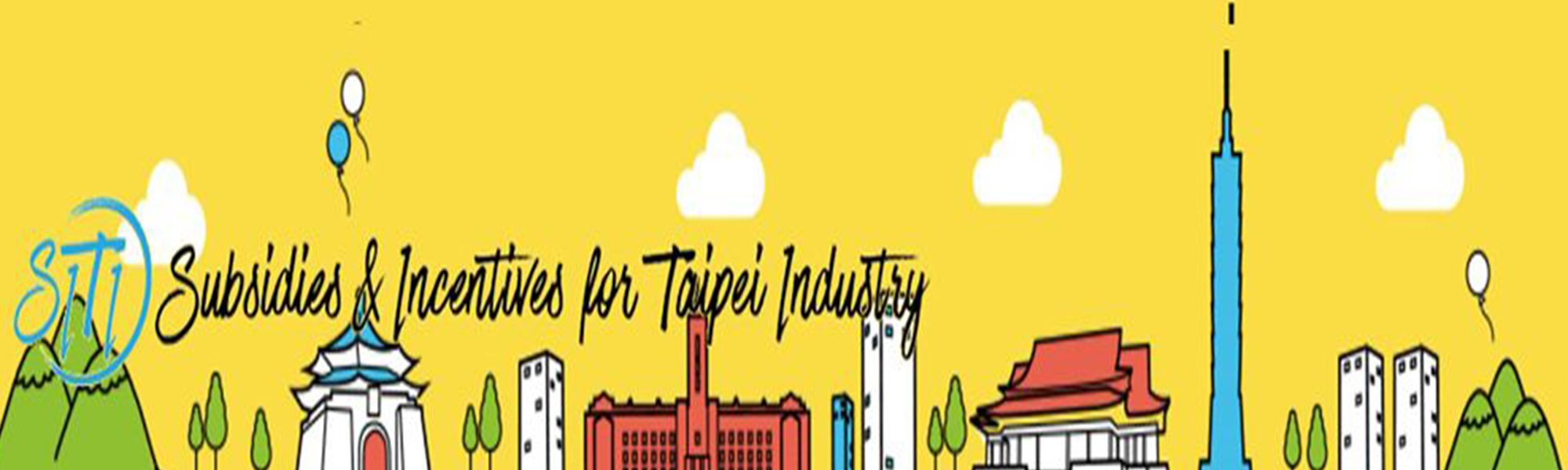 industry-incentive