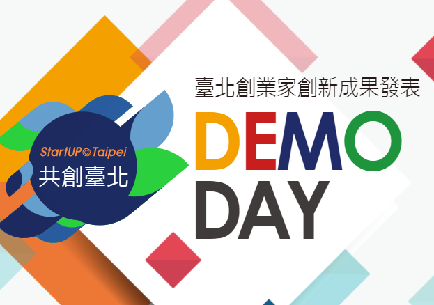 2021 臺北創業家 DEMO DAY圖片