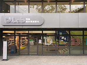 D.Lab