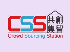 經濟部中小企業處-CSS創意提案活動徵選辦法圖片