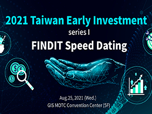 2021 Taiwan Early Investment圖片