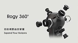 Rogy 360度6鏡頭全景攝錄影直播相機圖片