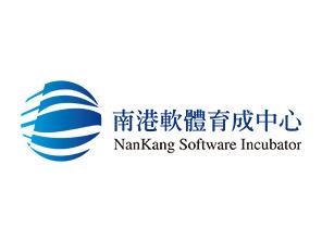 Nankang Software Incubator