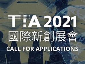 TTA Go Global 2021 Image