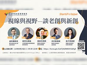 Startup Exchange Sharing Session