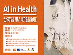 AI in Health Image