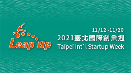 2021第六屆臺灣區塊鏈愛好者年會 11/18-11/20圖片